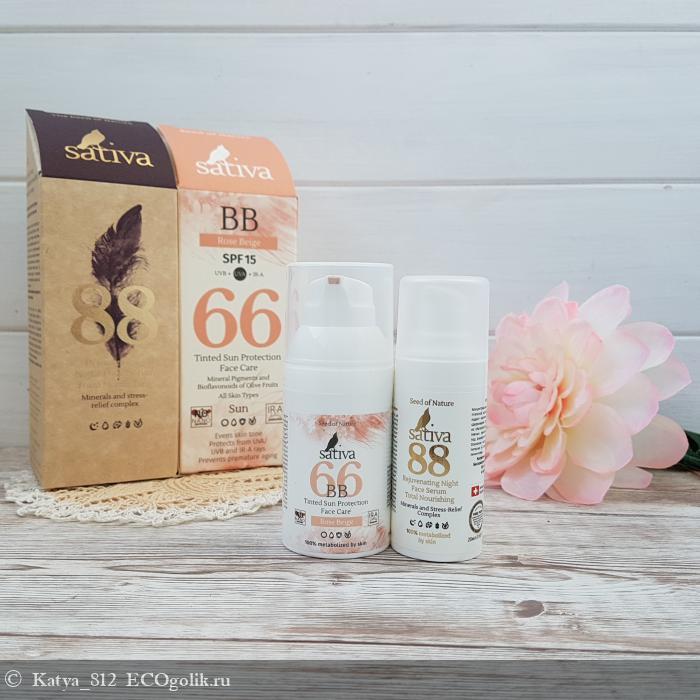 Serum chống lão hóa, trẻ hóa da Sativa88