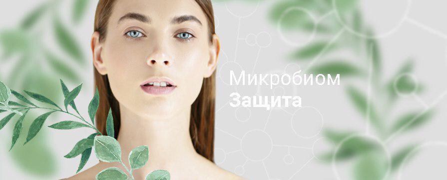 Mỹ phẩm Sativa